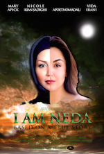 I AM NEDA (2011)